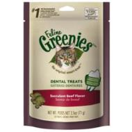 Feline Greenies Dental Treats Succulent Beef 2.5oz.