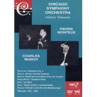 DVD Historic Telecasts: Pierre Monteux, Charles Munch, Monteux/Munch/CSO