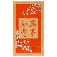 Napkins-Guest Towels-Chinese New Years-16pkg-3Ply (Seasonal)