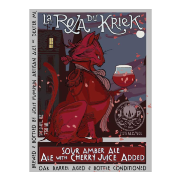 Jolly Pumpkin 'La Roja du Kriek' Sour Amber Ale 750ml