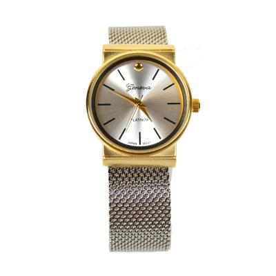 New Vintage Mesh Band Watch