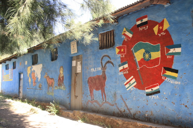 Colourful murals showing Ethiopia's unique regions and wildlife (photographed at Arbatu Ensesa School).