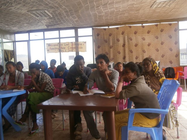 Gondar-areas-trainee-6