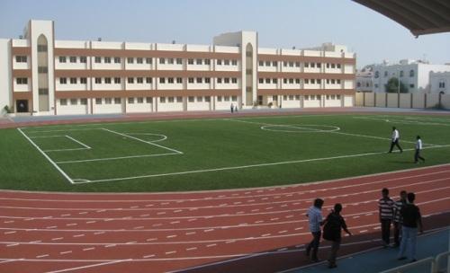 Abu Dhabi Indian School