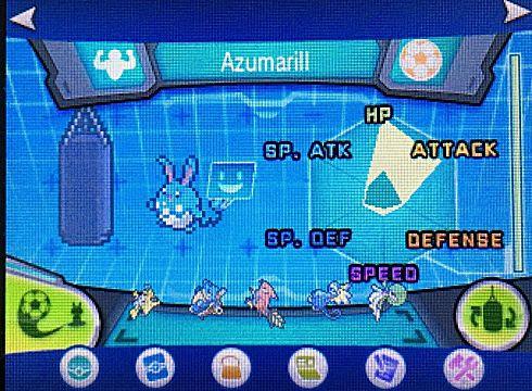 Pokemon Super Training
