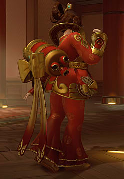 mei year of the rooster skin