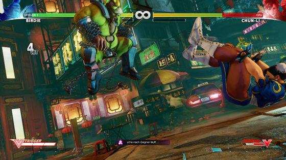 Street Fighter V anti-air block