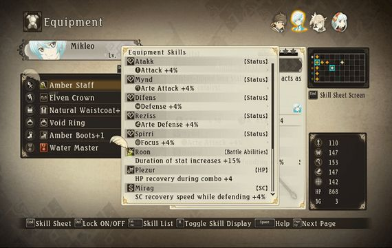Tales of Zestiria Equipment skills