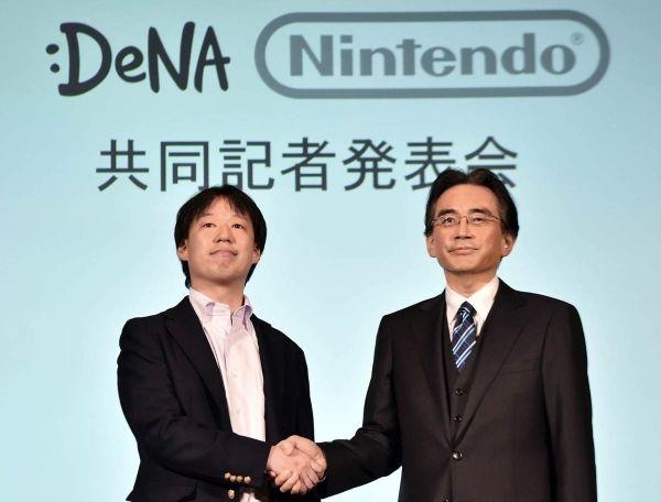 Nintendo Iwata DeNA