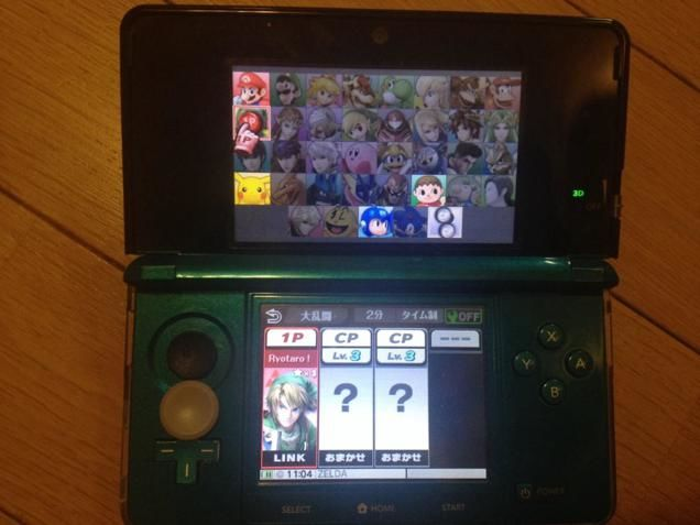 http://kotaku.com/super-smash-bros-is-wrecking-some-peoples-3ds-handheld-1634549128