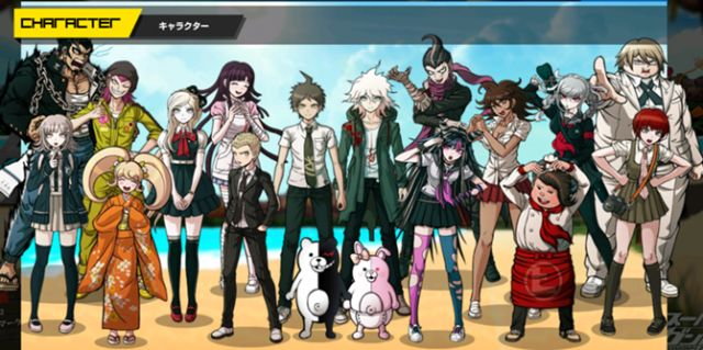http://videogamechoochoo.com/the-first-english-danganronpa-2-trailer-is-out/