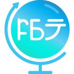 FBT · An internationalization framework