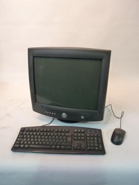 3: Black 1990's Desktop Computer