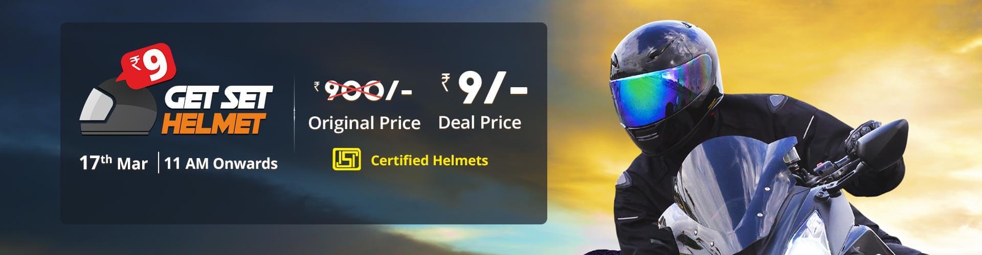 get set helmet