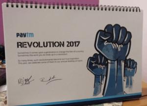 paytm revolution calendar 2017