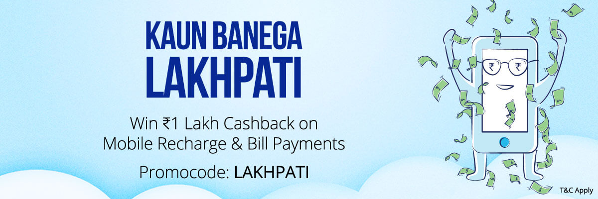 kaun banega lakhpati offer