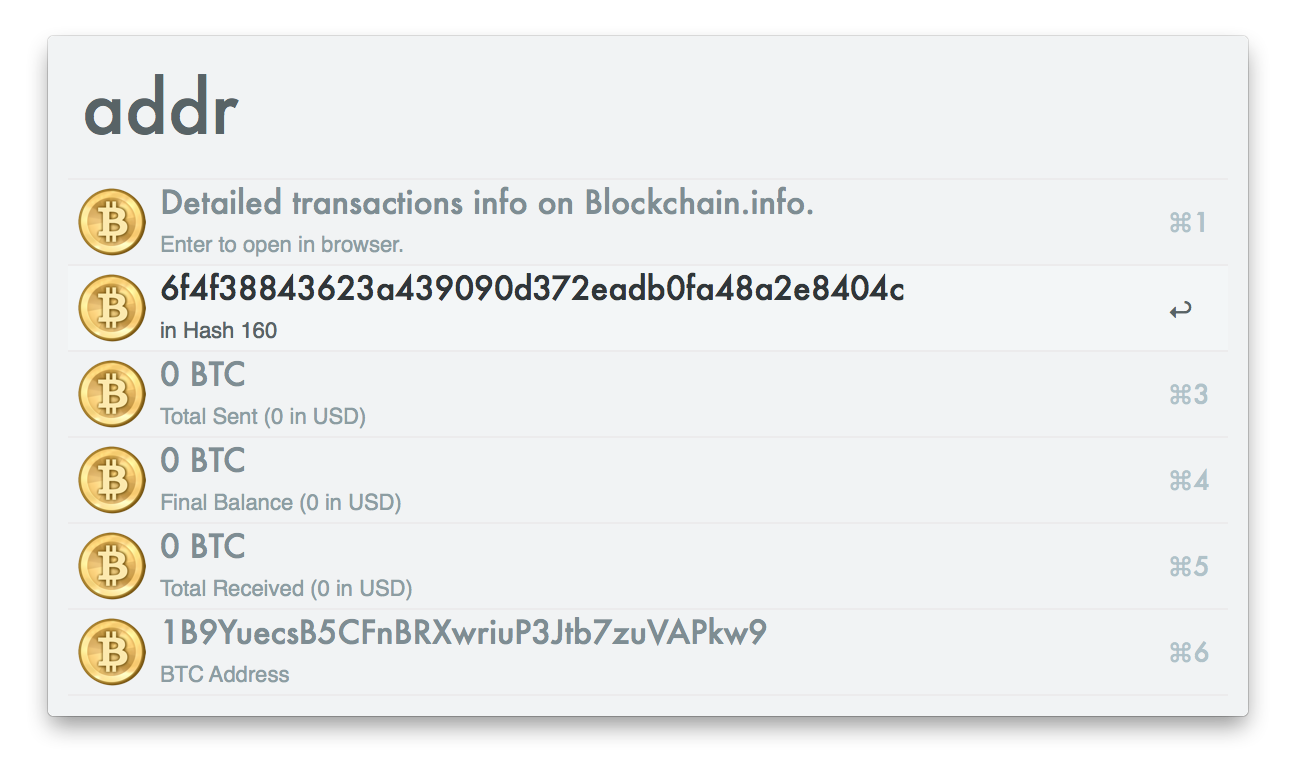 bitcoin_address_info
