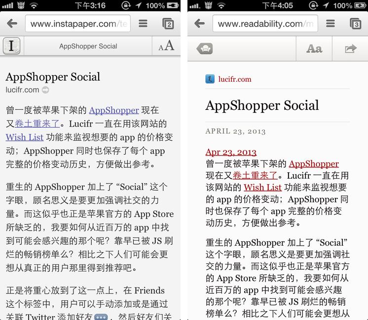 instapaper_readability_ios_screenshot