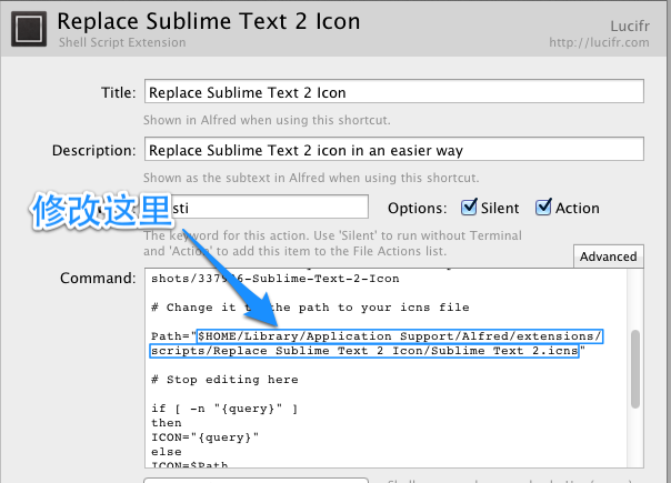 Replace Sublime Text 2 Icon - Modify