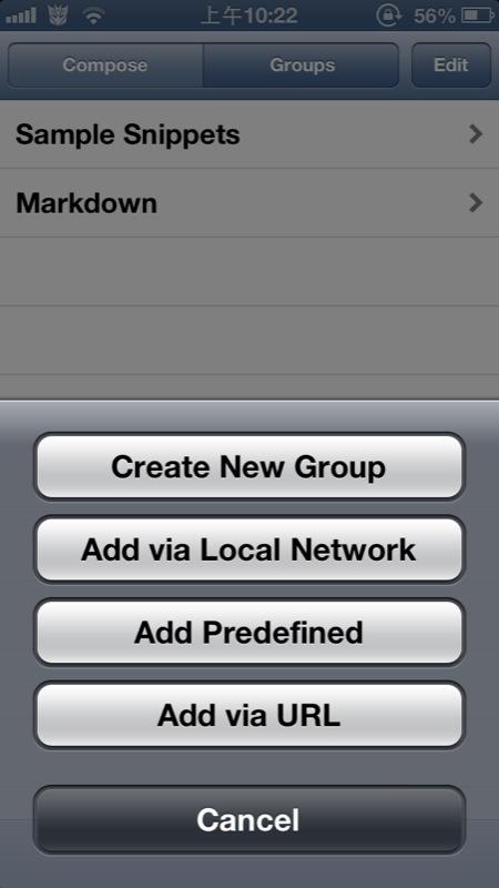 Textexpander 中添加新组