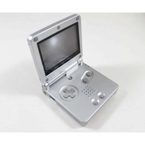 Used Platinum Game Boy Advance SP System - Discounted