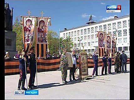 В Магадане стартовал Всероссийский гуманитарный автопробег «Большая Россия» в Магадане « автомагадан