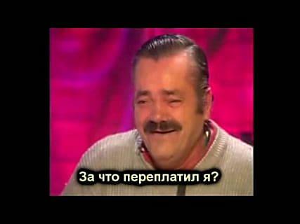Испанец купил Датсун в Магадане « автомагадан