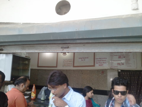 Keventers, Connaught Place, New Delhi