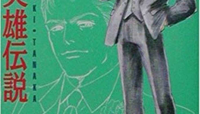 ヨブ・トリューニヒトの画像 p1_21