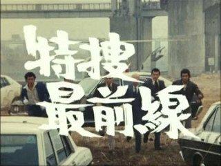 篠塚勝の画像 p1_13