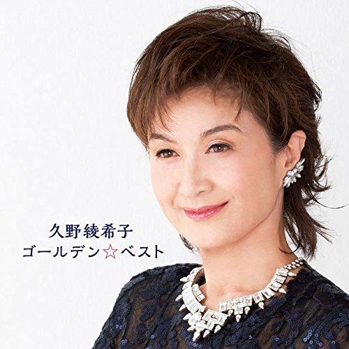 久野綾希子の画像 p1_25