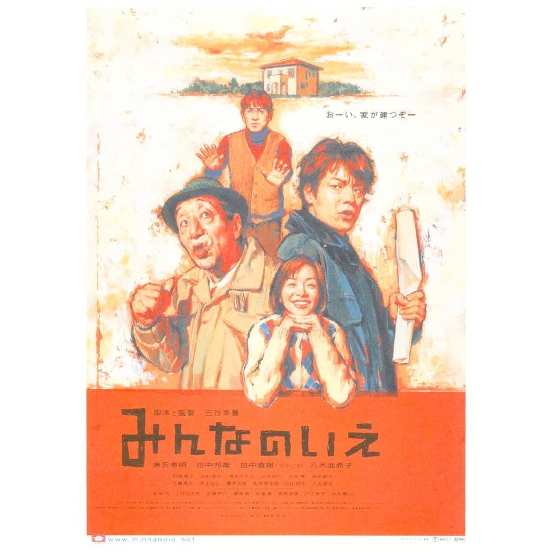 江幡高志の画像 p1_30