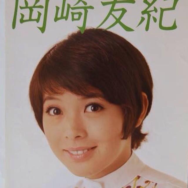 岡崎友紀の画像 p1_16