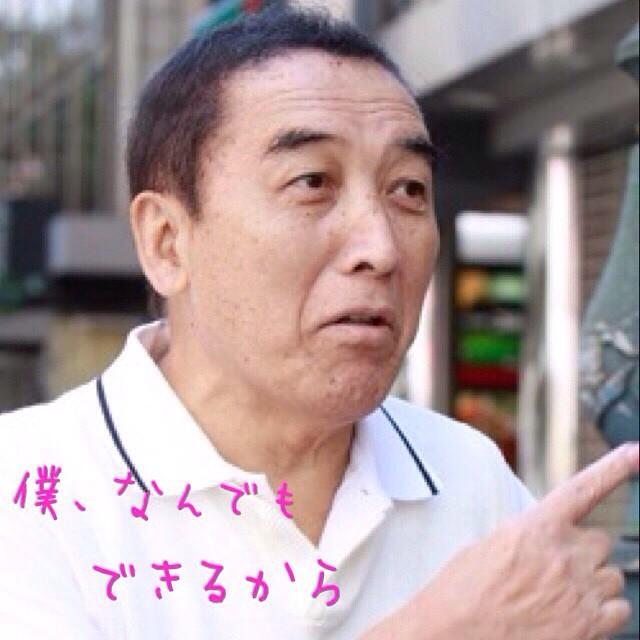 小野ヤスシの画像 p1_23
