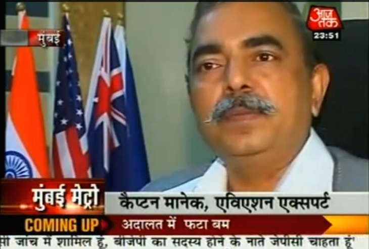 Capt A.D Manek - Aviation Expert - TV Coverage by Aaj Tak News Channel -  Talking about Alcohol Rule