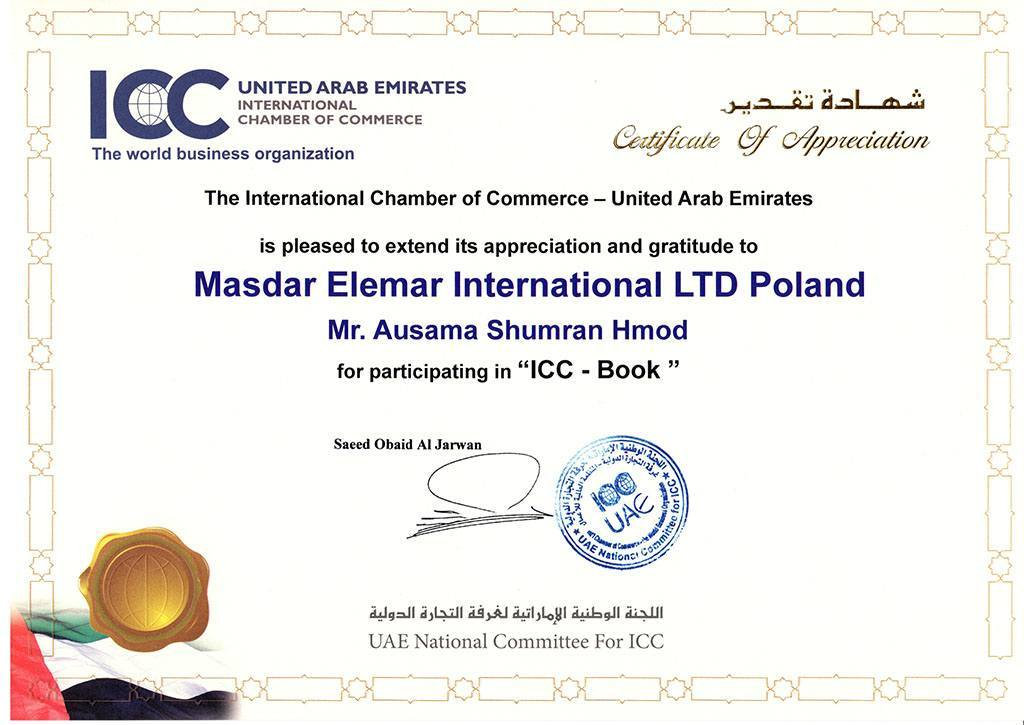 Certification – Masdar Elemar International