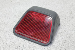 ADDITIONAL STOP LIGHT