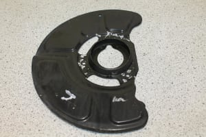 PROTECTIVE PLATE