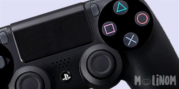 playstation 4 özellikleri haber