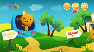 Award-Winning Children's book — Miao Mi