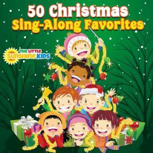 Award-Winning Children's book — 50 Christmas Sing-Along Favorites