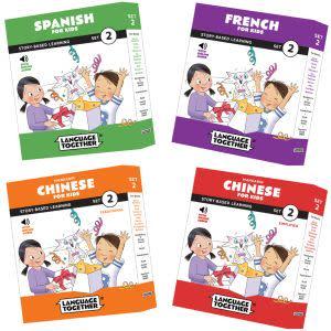 Award-Winning Children's book — Language Together Set 2