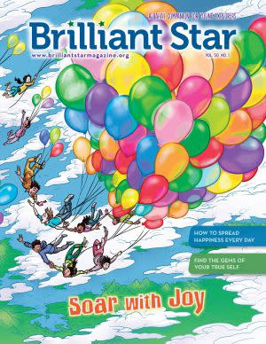 Award-Winning Children's book — Brilliant Star 2019 (Volume 50 No. 1-Volume 50 No. 4)