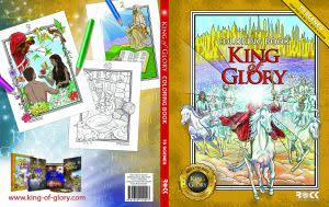 Award-Winning Children's book — KING of GLORY Coloring Book
