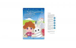 Award-Winning Children's book — From Planet Programming, it's KUMIITA! -First Impressions-