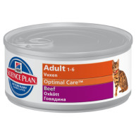 Hills Science Plan Feline Adult Beef Canned