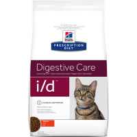Hills Prescription Diet Feline Digestive Care ID 5kg x 2