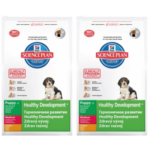 Hills Science Plan Puppy Healthy Development Medium Chicken