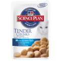 Hills Science Plan Feline Adult Gravy Pouches