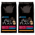 PRO PLAN Chicken & Rice Large Breed Robust Adult Dog Food
